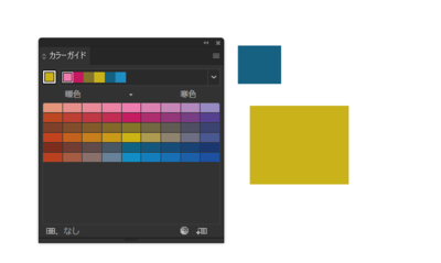 colorguide180505_04.png