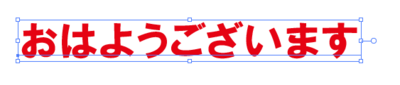 sumikage_16_01.png