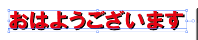sumikage_16_05.png